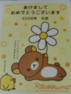 20071229180927.jpg